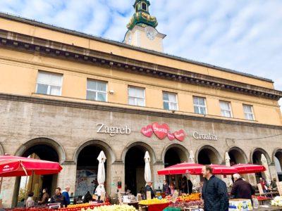 ザグレブ ドラツ市場 ハートの看板