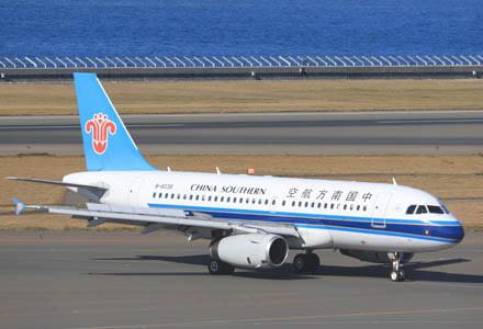 中国出張・海外航空券
