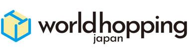 ワールドホッピングジャパン