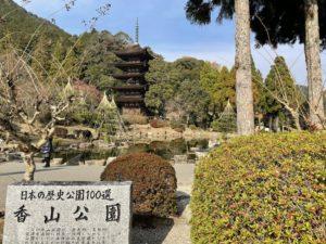 瑠璃香寺五重塔