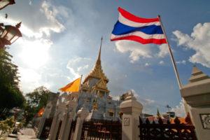 タイ渡航手続き代行申請